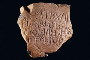 venetian inscription alphabet venetik